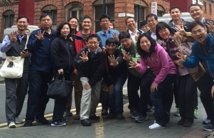 Manchester to Demonstrate Use of Internet of Things Technologies to Delegation of Taiwanese Experts