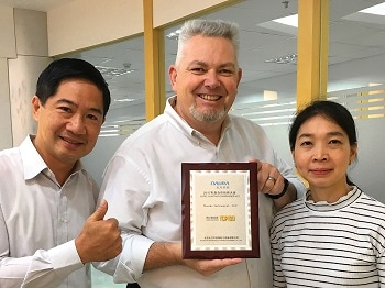 Brooks Instrument Receives Supplier Excellence Award from NAURA Technology Group, Ltd.