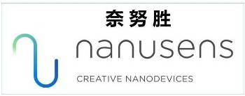 Nanusens' Compact Sensor Technology Significantly Increases the Operational Life of Earbuds